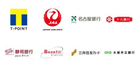 T-POINT、JAL、名古屋銀行、十六銀行、静岡銀行、Benefit、三井住友カード、大垣共立銀行