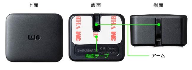 強力な両面テープ(3M製)