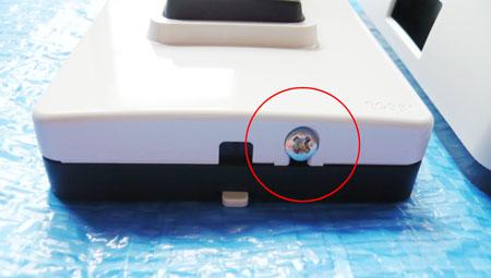 EG331押しボタンのカバーを外す。
