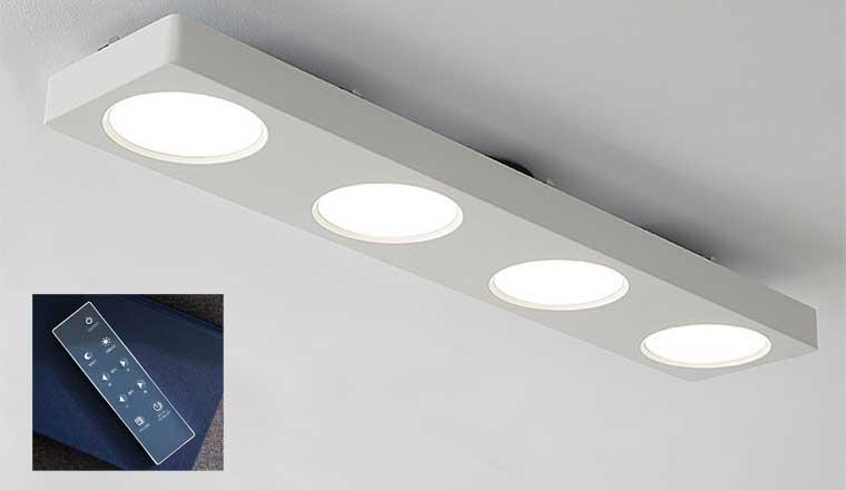 厚み5㎝と薄型のLEDシーリングライト